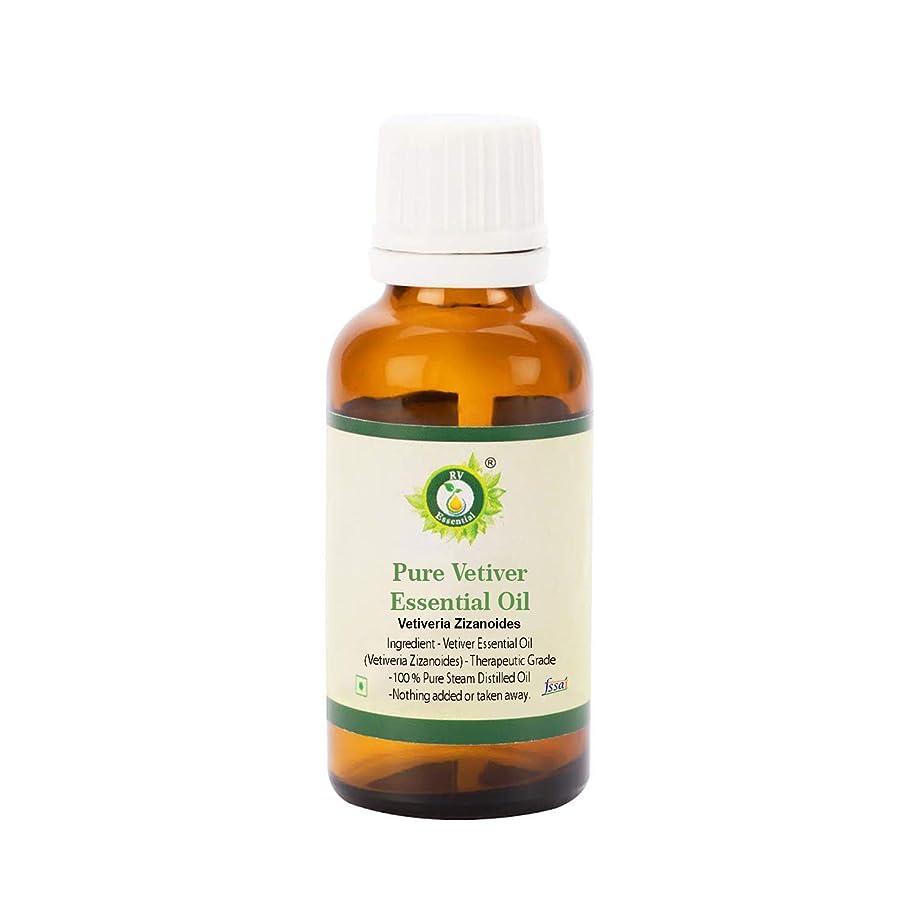 はちみつ増幅器時計回りR V Essential ピュアVetiverエッセンシャルオイル10ml (0.338oz)- Vetiveria Zizanoides (100%純粋&天然スチームDistilled) Pure Vetiver Essential Oil