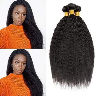 Best coarse yaki human hair weave Reviews