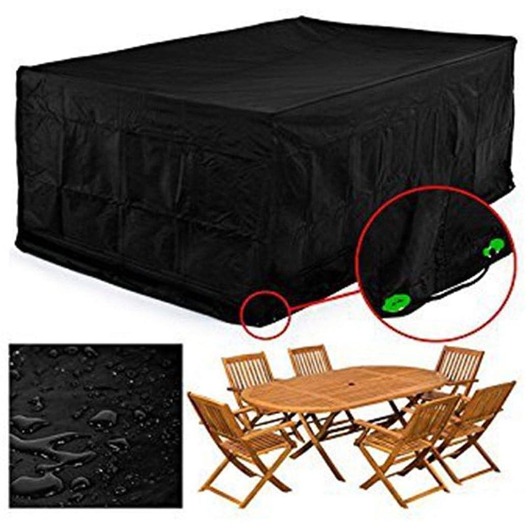 デコレーション戻す口実家具 ファニチャー カバー 保護カバー 屋外の庭カバーガーデンテーブル家具屋外のテーブルの椅子の防水防塵雨キャノピー (Color : Black, Size : 79x63x27.5in)