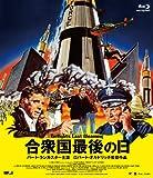 合衆国最後の日 Blu-ray image