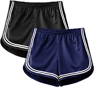 Women's Sexy Booty Dolphin Shorts Sports Gym Workout Yoga Hot Pants (M, 2Pack(Black+Blue))