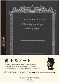 Apica Premium C.D. Notebook - B5 - Plain - 96 Sheets