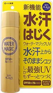スキンアクア (SKIN AQUA) 日焼け止め ウォーターマジック 透明UVオイルスプレー 水・汗はじく透明な撥水型 (SPF50+ PA++++) 70g ※スーパーウォータープルーフ