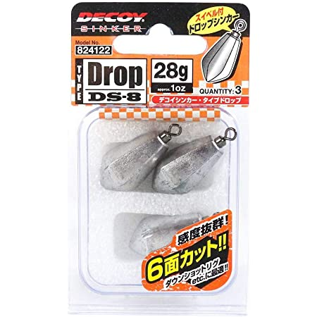 カツイチ(Katsuichi) デコイ DS-8 デコイシンカー タイプ ドロップ 28g