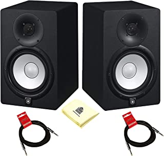 Yamaha HS7 Powered Studio Monitor Pair Bundle with Two Monitors, TRS Cables, and Austin Bazaar Polishing Cloth
