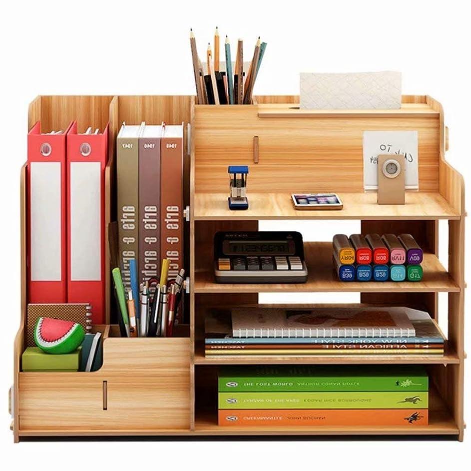 紳士気取りの、きざな学校教育仕方卓上収納ケース オフェス収納 机上収納ボックス デスク上置棚 卓上収納ラック 小物入れ 大容量 書類整理 机上用品 ブラウン