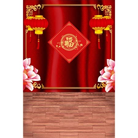 Photograph Backdrop Chinese Vintage Style Screen Indoor Event Printed Backdrop Wall Custom Backdrop Cake Table Banner Backdrop Ideas for Valentine/'S Day Party Prom Party Dress