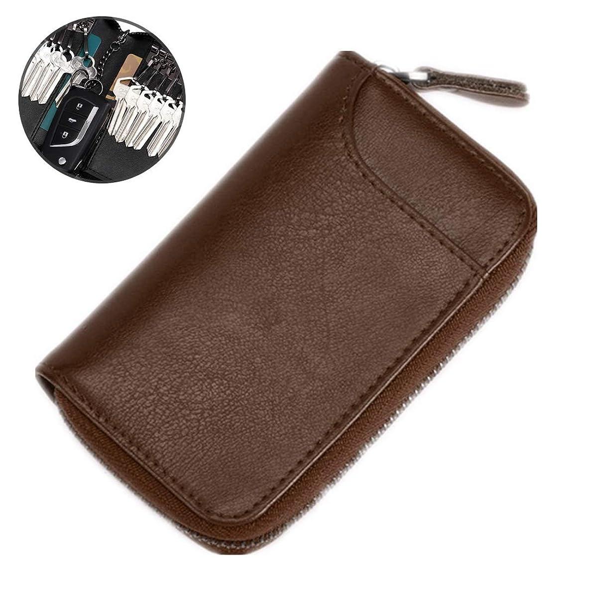 Large Zipper Leather Car Key Case by BAKUN, Key Holder Key Organizer Wallet, with 16 Hooks(Brown)