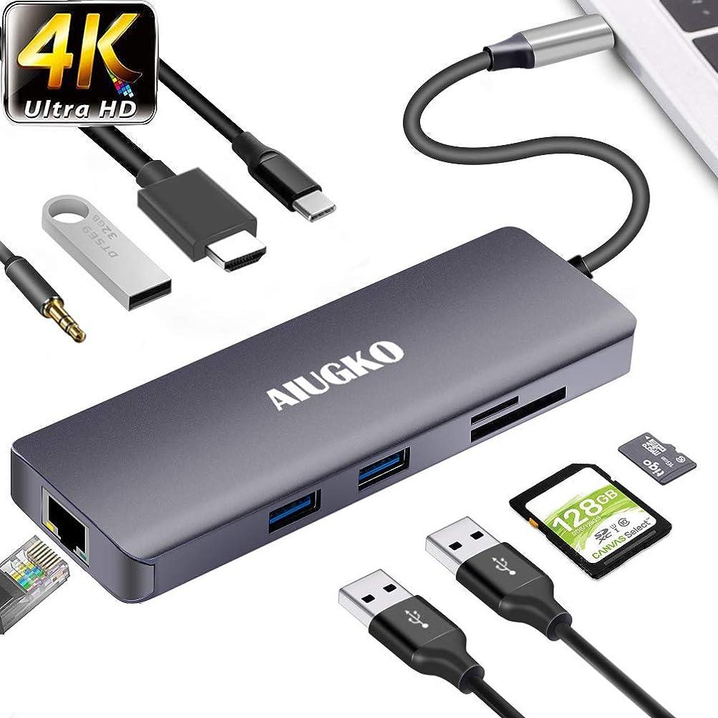 支援する予約ホイールプレミアム USB-Cハブ 9-in-1 Type C ハブ(87WPD出力対応)【4K HDMI ポート/ USB 3.0ポート×3 / SD/microSDカードリーダーポート / LANポート1000Mbps / 3.5mm ヘッドフォンジャック / USB C Power Delivery電源供給ポート 】対応Samsung Galaxy /MacBook Air /MacBook Pro/ChromeBook/Huawei MateBookなど