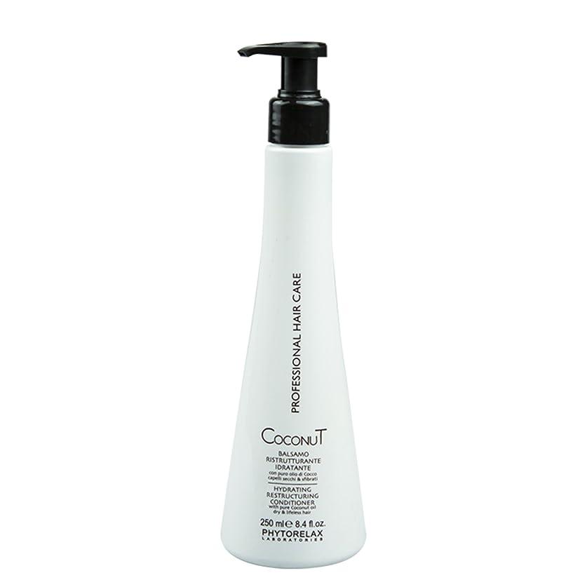 味付け誘発する誘発するPhytorelaxココナッツ水和構造調整コンディショナー、16.9 Oz。 Phytorelaxによって