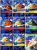 【Amazon.co.jp限定】 日清 青の洞窟9種【パスタソース8種(ボロネーゼ、海老とホタテのトマトクリーム、カルボナーラ、アラビアータ、ペペロンチーニ、ジェノベーゼ、黒胡椒とチーズのソース、レモンとバターのソース)・バーニャカウダ】