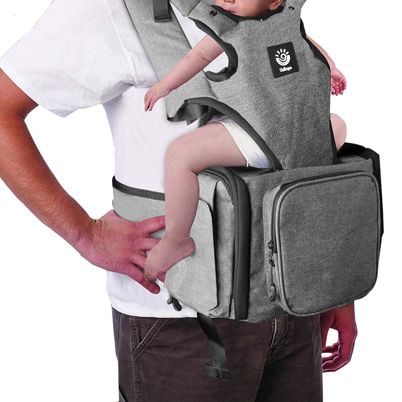 本合図属性ベビーキャリア ベビー多機能キャリアバッグ ストレージ/防水/日よけ帽子デザイン 赤ちゃんの旅行や赤ちゃんの授乳に