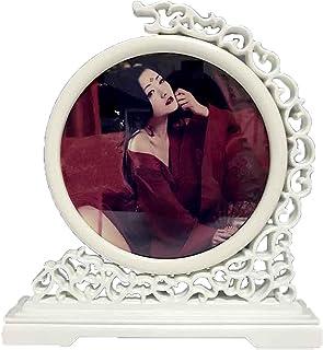 LXHDKDT Cadre Photo, Cadres Photo, Photo Frames, Picture Frames, Ancient Chinese Style Photo Frames, Réglage De L'Écran Ro...