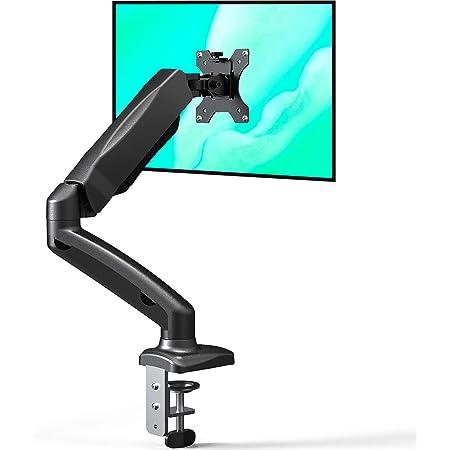 ErGear PC モニターアーム 13-32インチ対応 ディスプレイ シングルアーム ガススプリング式 クランプ式 グロメット式 耐荷重2-8kg