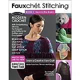 Fauxchet Carta Couture Libro 2 di là delle basi
