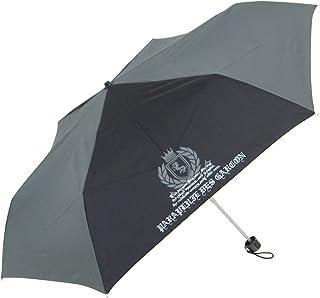 指が痛くない 子供用ミニ傘 折りたたみ傘 開閉らくらく 軽量 スムーズ骨 ドラゴンエンブレム 56cm (グレー)