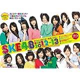 SKE48 オフィシャルスクールカレンダーBOX 2012-2013 ([カレンダー])