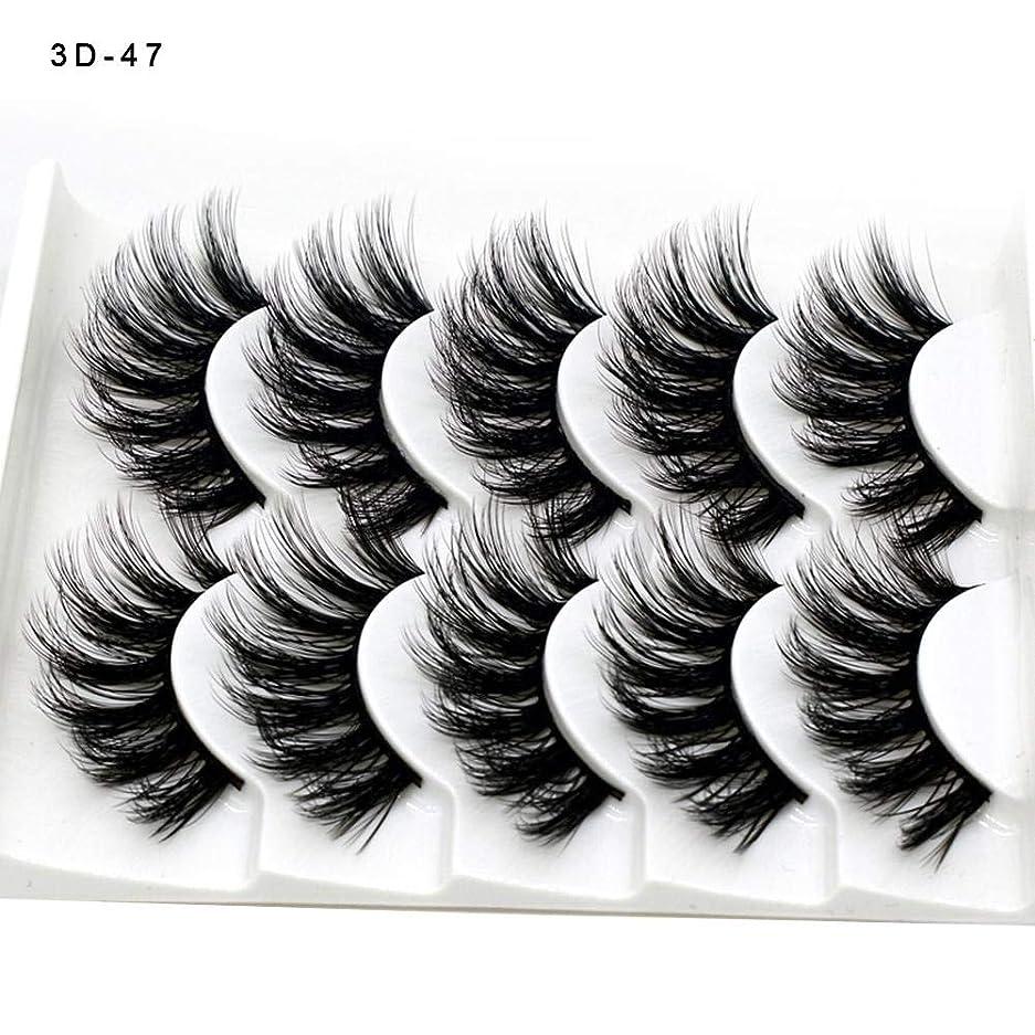 エッセンス知的バラエティSILUN つけまつげ 5ペア つけまつ毛 3D 上まつげ 100%手作り 自然 濃密 メイクアップ ナチュラル 長持ち ピュアナチュラル まつげエクステ ふんわり 大人気