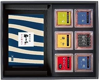 ギフト やまや 和セット 美味(辛子明太子) 100g 玉手箱 (50g×6個)