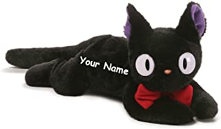 Personalized Kiki's Delivery Service Jiji Cat Laying Plush Stuffed Animal Toy - 9.5 Inches