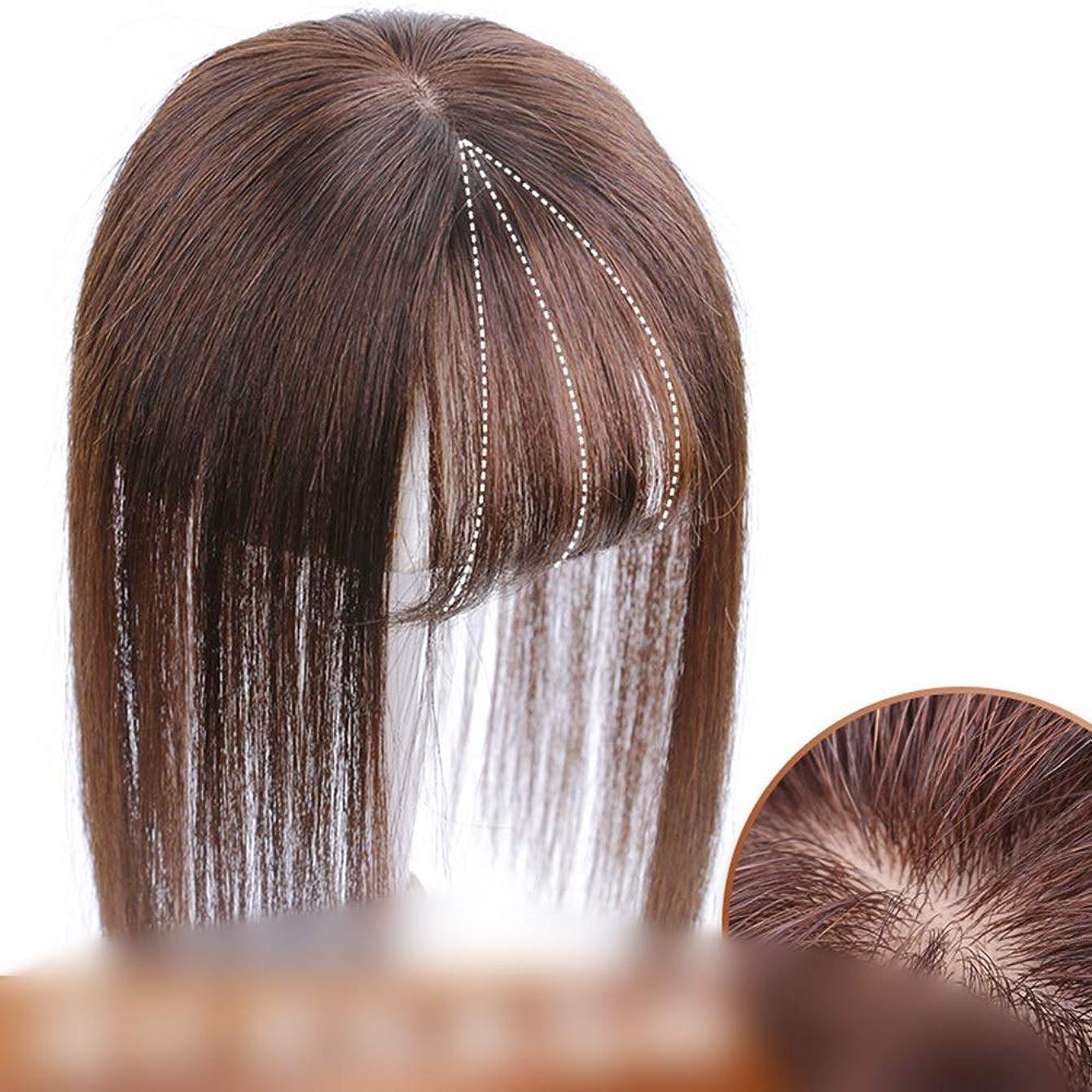 汚染された研磨有能なBOBIDYEE 空気前髪かつら女性ストレートヘアエクステンション複合ヘアレースかつらロールプレイングかつらロングとショート女性自然 (色 : [9x14] 30cm natural black)