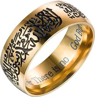 """خاتم رجالي JAJAFOOK من الفولاذ المقاوم للصدأ عليه عبارة """"Shahada Muslim الإسلامي العربي"""