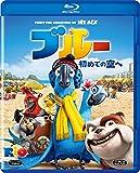 ブルー 初めての空へ [Blu-ray] image