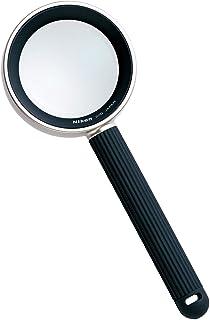 Nikon 拡大鏡 ハイグレードルーペ 20D AS (5倍/ケース付) (日本製)