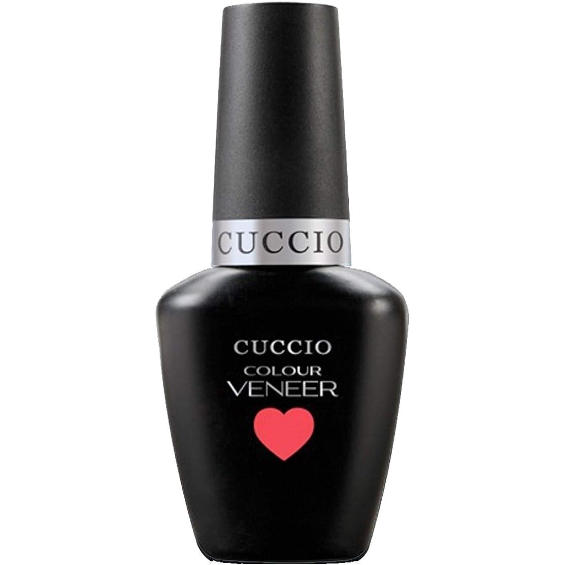 クスクス検索エンジンマーケティング前提条件Cuccio Colour Veneer LED/UV Gel Polish - Bloody Mary - 0.43oz / 13ml
