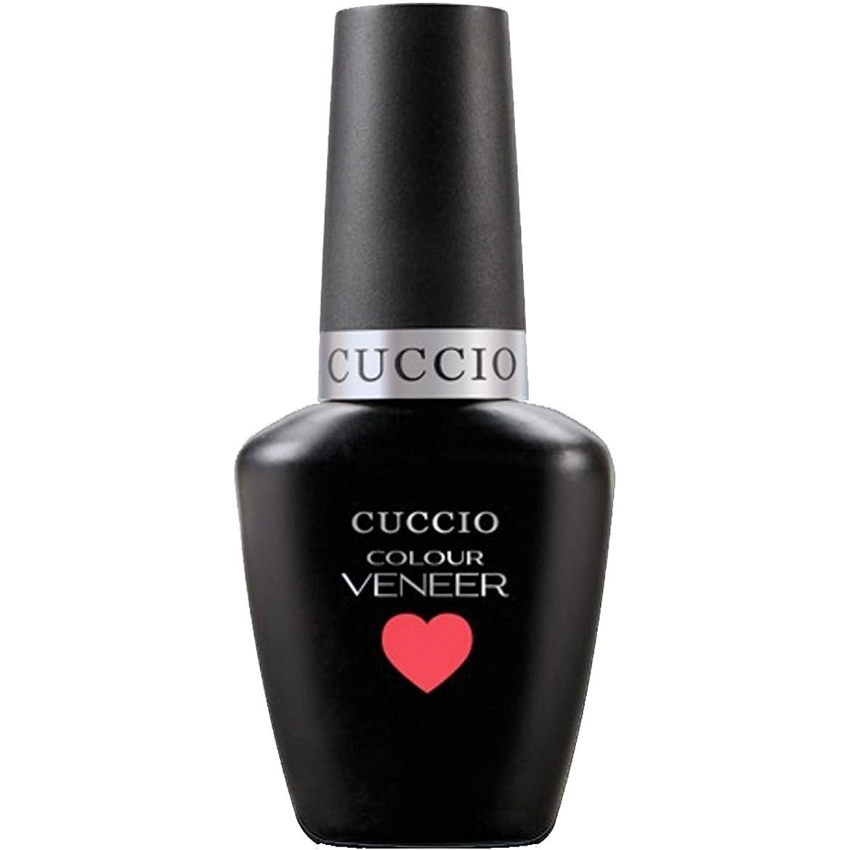 ドラムアマゾンジャングル感覚Cuccio Colour Veneer LED/UV Gel Polish - Bloody Mary - 0.43oz / 13ml