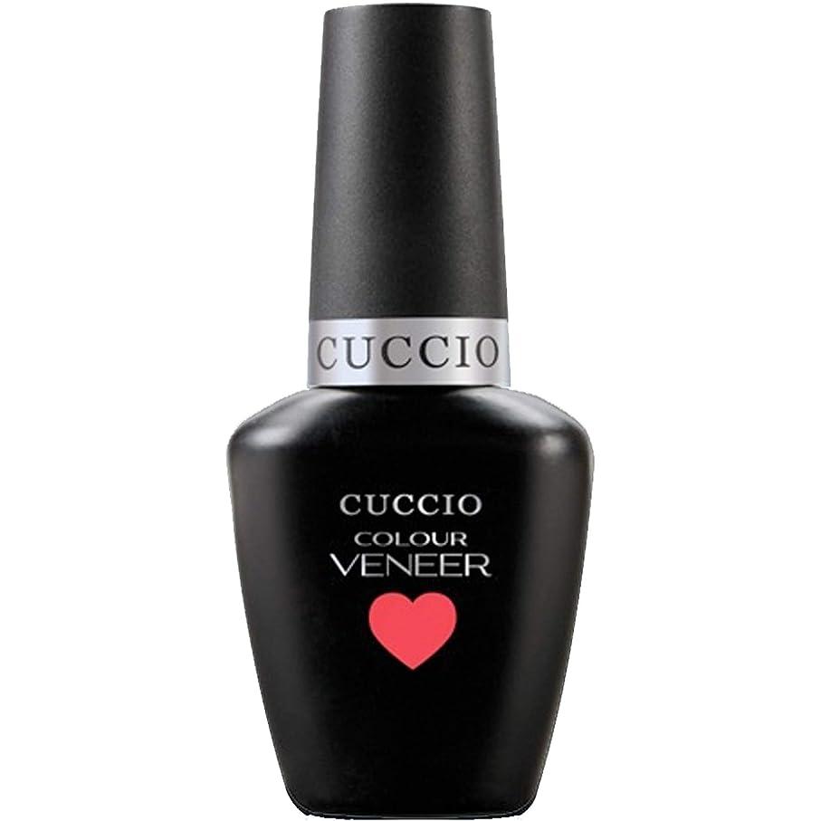 戦争つまずく教Cuccio Colour Veneer LED/UV Gel Polish - Bloody Mary - 0.43oz / 13ml