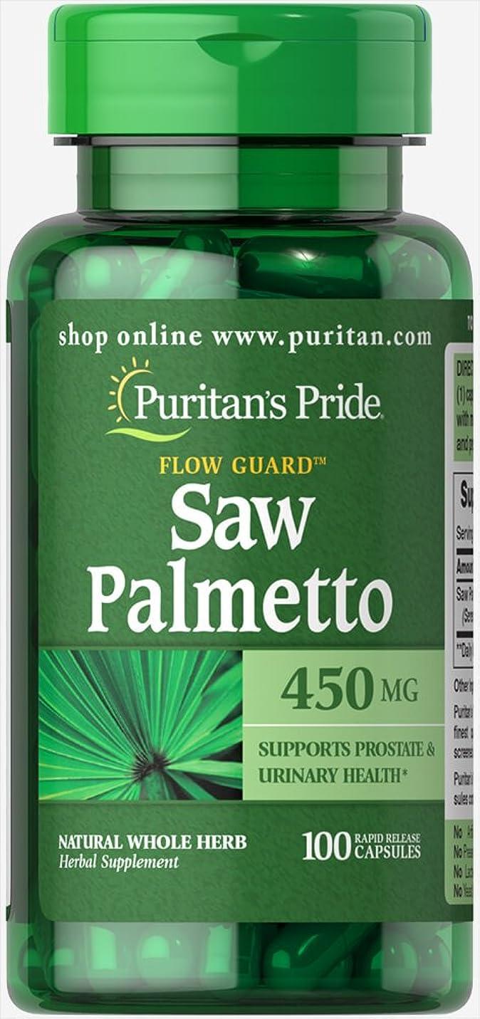 パイプライン銀河配るノコギリヤシ Puritan's Pride ピューリタンズプライド 450 mg 100錠 Saw Palmetto ソーパルメット