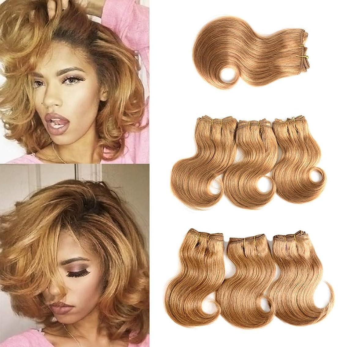 大腿取り消すサスティーン閉鎖とペルーの髪の束を編む女性の髪の毛の束人間の髪の毛の拡張子で縫うRemi人間の髪の毛8インチゴールド