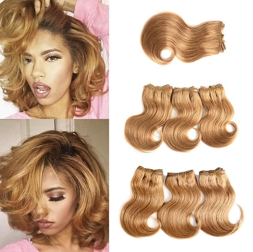攻撃クリープセレナ閉鎖とペルーの髪の束を編む女性の髪の毛の束人間の髪の毛の拡張子で縫うRemi人間の髪の毛8インチゴールド