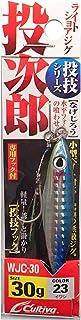 オーナー(OWNER) メタルジグ WJC-30 投次郎30 No.31994 23 イワシ