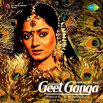 Geet Ganga (Original Motion Picture Soundtrack)