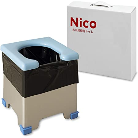 Nico (ニコ) 非常用 簡易トイレ 防災 緊急 凝固剤付 10回分 30×31×32cm 耐荷重120kg 日本製 R-65 【Amazon限定ブランド】