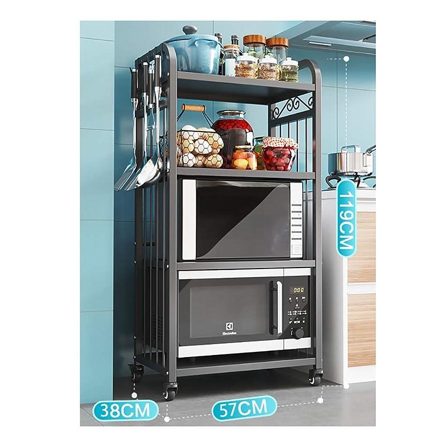 理解するコンパクト調整可能レンジ台 レンジボード キッチン棚 ホイール/ユーティリティ電子レンジを備えたキッチンの棚には、リビングルーム、バスルーム、バルコニー、キッチン用のストレージカートワークステーションシェルフ/スタンド (Size : 4-Tier)