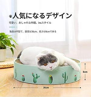 mewmew ミュー (mju:) 猫用 爪とぎ ネコの爪とぎ スクラッチャー 爪磨き 高密度 耐久 運動不足改善 ネコ用品