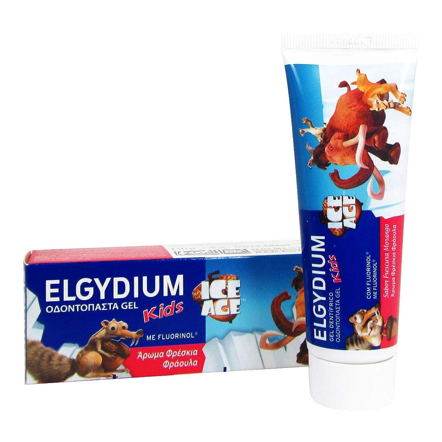 セールスマンはげクリープElgydium Kids Ice Age Toothpaste Toothpaste Gel 50ml [並行輸入品]