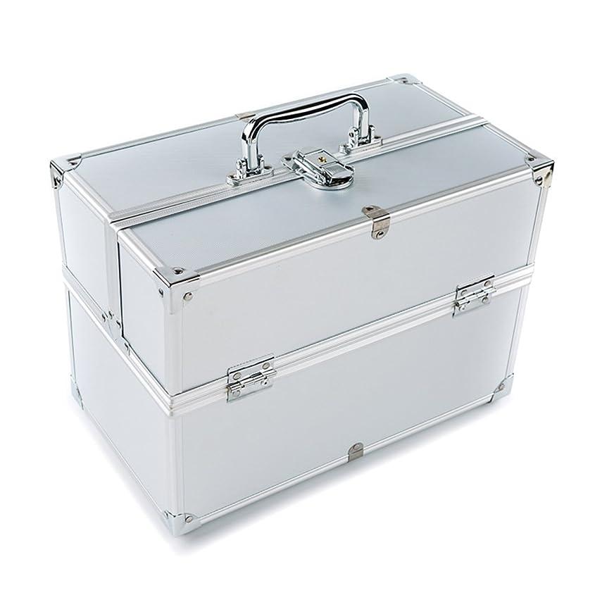 カバレッジ買い手洗剤MCTECH コスメボックス 薬箱 救急箱 収納ボックス キャリーボックス ネイリスト用バッグ アルミ製 持ち運び 鍵付き シルバー