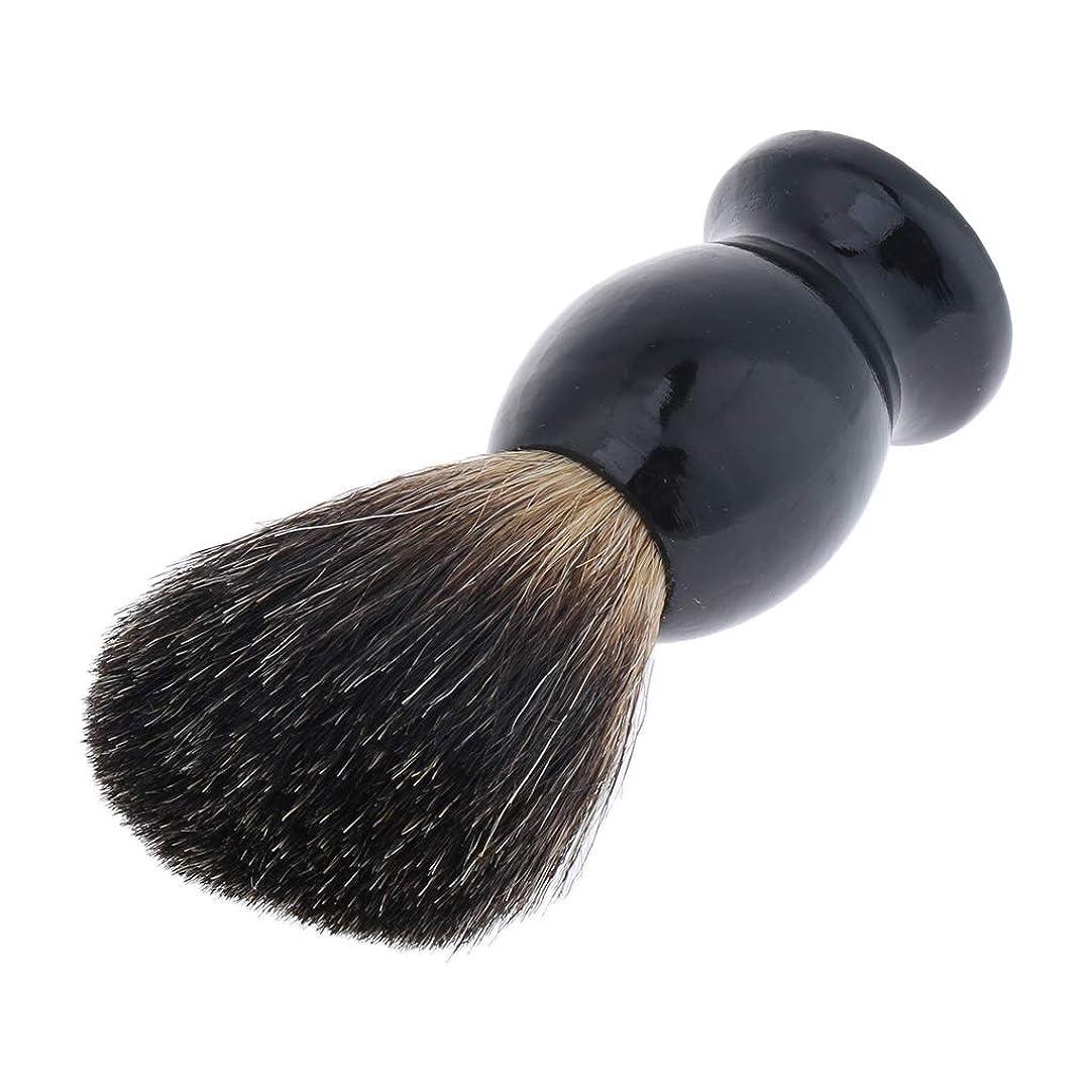 電話をかける軍艦タイマーメンズシェービング用 シェービングブラシ 木製ハンドル 理容 洗顔 髭剃り 泡立ち