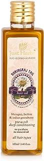 Just Herbs Bhringraj Tail, 100ml