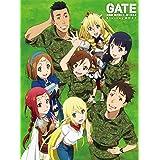 【Amazon.co.jp限定】GATE 自衛隊 彼の地にて、斯く戦えり」Blu-ray BOX 1<初回仕様版>(Blu-ray BOX 1&2 連動購入特典:B2タペストリー)(引換シリアルコード付)