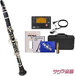 Soleil ソレイユ クラリネット[C] SCL-3C サクラ楽器オリジナル 初心者入門 チューナーセット