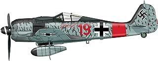 Hobby Master, Fw 190A-8 1/48 Die Cast Model