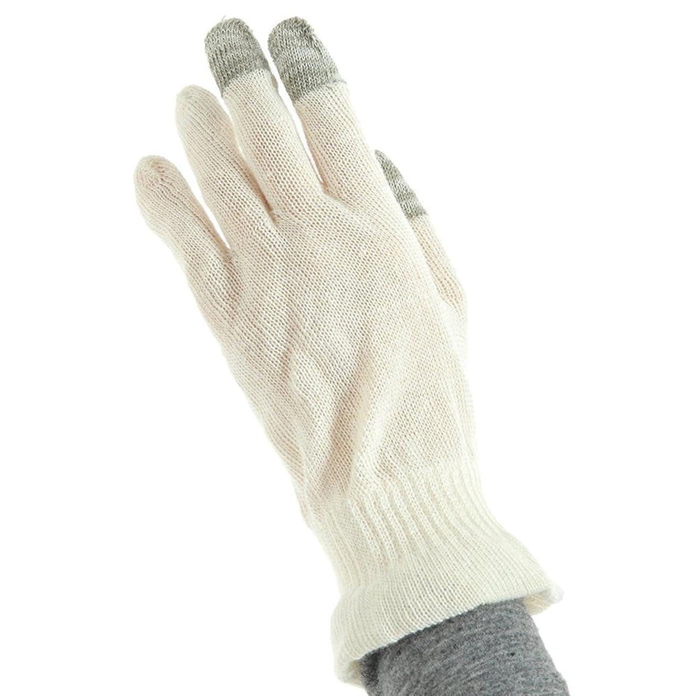 救出ピンポイント裁定麻福 ヘンプ おやすみ 手袋 スマホ対応 男性用 L きなり 天然 ヘンプ素材 (麻) タッチパネル スマートフォン対応 肌に優しい 乾燥対策