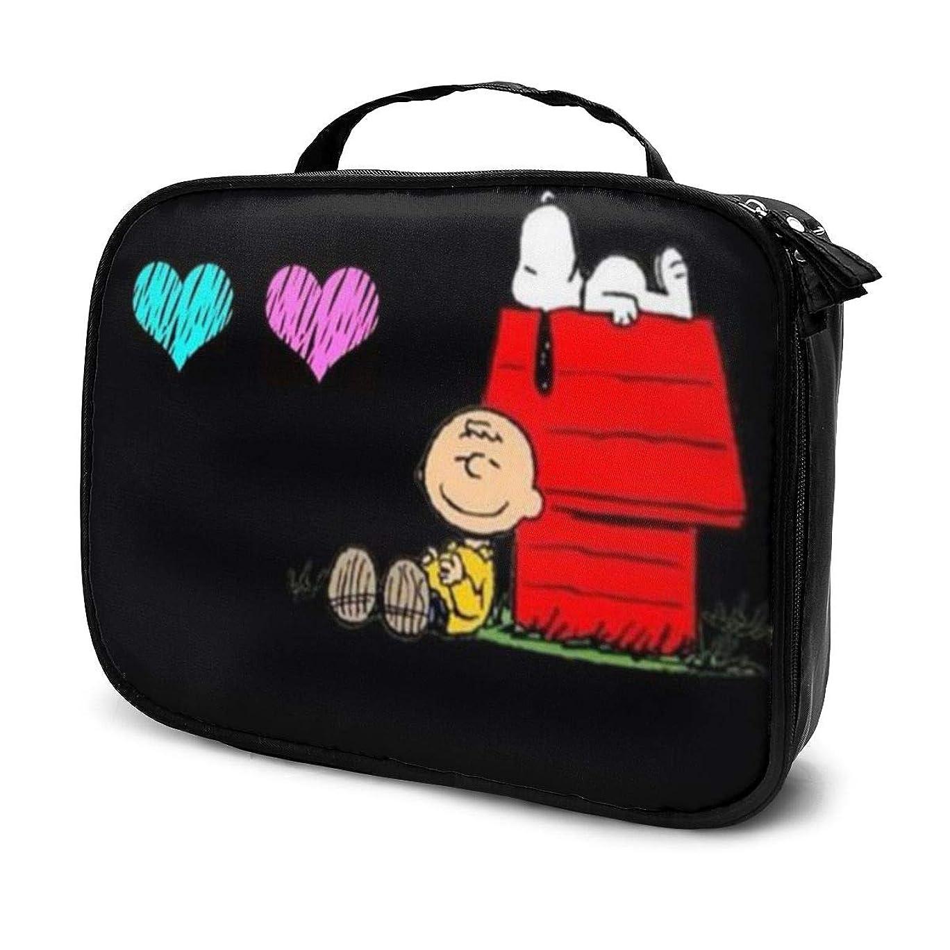 評論家通知する標準Daituカラーラブスヌーピー 化粧品袋の女性旅行バッグ収納大容量防水アクセサリー旅行