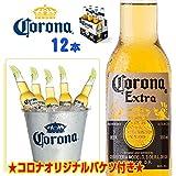 コロナビール エキストラ 355ml×12本 コロナオリジナルバケツ付き!
