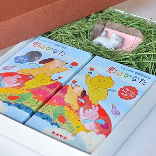 ペット新盆 ペット供養 お帰りセット[猫ちゃん]虹のかなた線香・ローソク・陶器アニマル香立 ペット 仏壇 ペット供養 愛猫